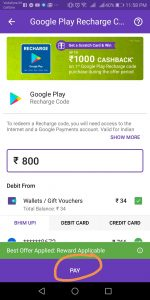 HOW TO BUY GOOGLE PLAY CARDS OR PUBG ELITE ROYAL PASS THROUGH PHONE